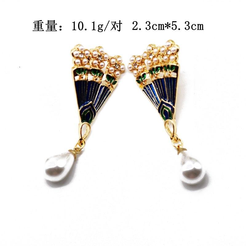 Joker earrings blue drop glaze fan-shaped earrings drop pearl drop earrings retro temperament earrings NHOM177579