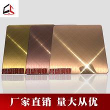 彩色不銹鋼交叉紋電梯門板裝飾工程201不銹鋼板 鏡面不銹鋼板加工