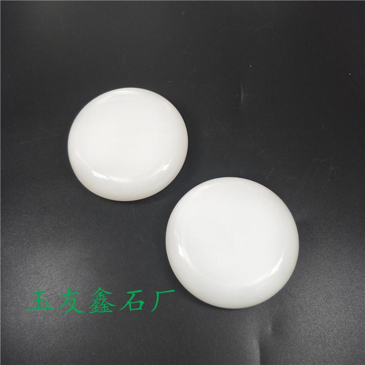 玉友鑫新品白玉玻璃天然玉石加热石圆形70*70/60*80加热按摩石
