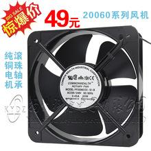 焊機柜配電箱FP20060EX-S1-B散熱風扇200*60 220V軸流風機20CM65W