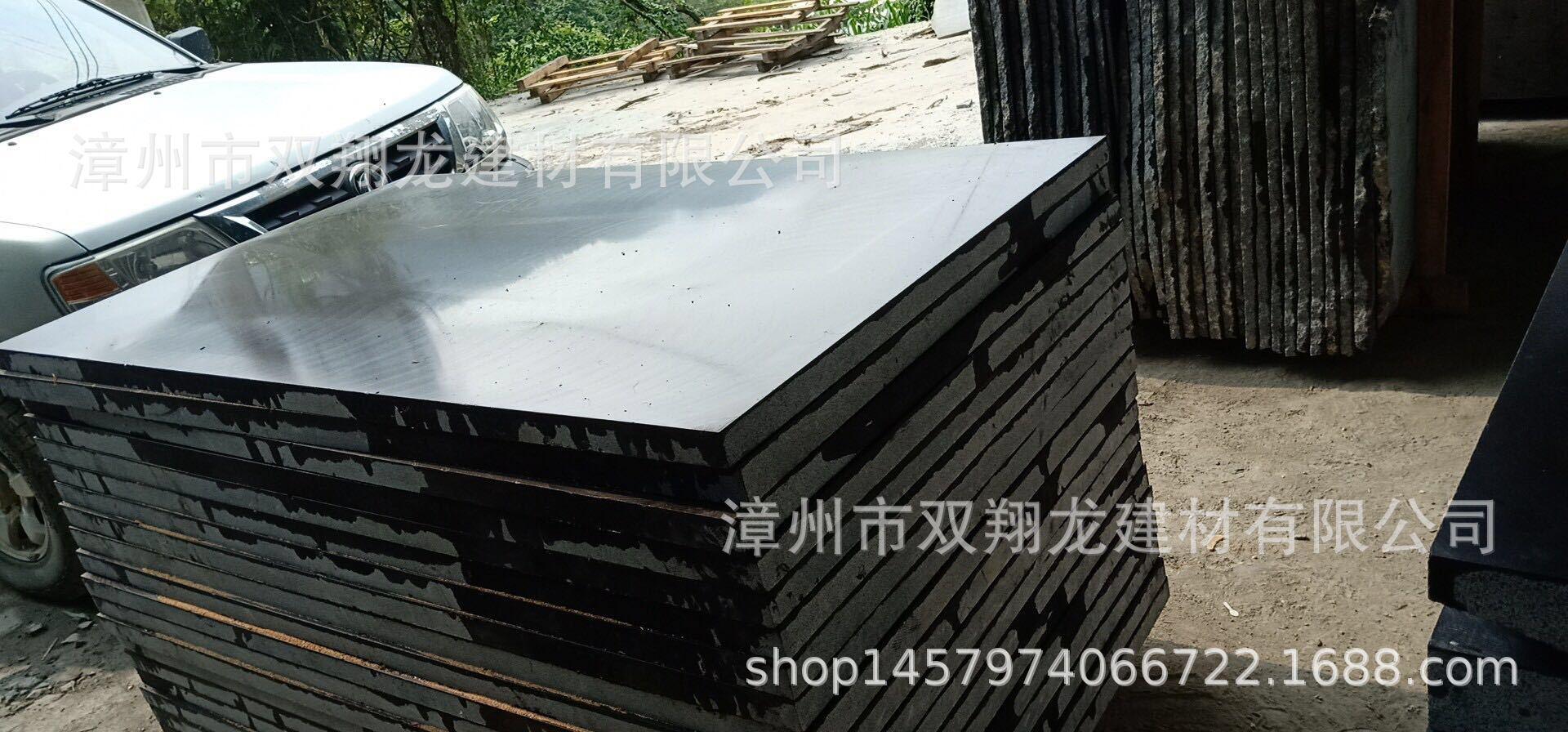 厂家大量批发芝麻黑深灰染色仿中国黑G654染黑条板价格划算