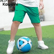 胖童短裤夏季男童中大童加肥加大码宽松运动五分裤纯棉一件代发