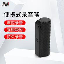 跨境Q70专业高清降噪远距600小时超长录音磁吸声控录音笔厂家直销