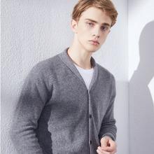 秋冬季羊绒衫男山羊绒开衫v领羊毛衫男青年毛衣外套休闲针织外穿