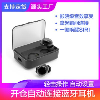 跨境专供无线蓝牙耳机全金属质感充电宝耳机一体多功能一键连接