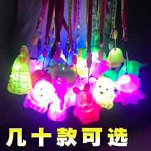 创意七彩快闪挂绳海豚鲸鱼小夜灯 海洋馆闪光礼品地推热卖玩具
