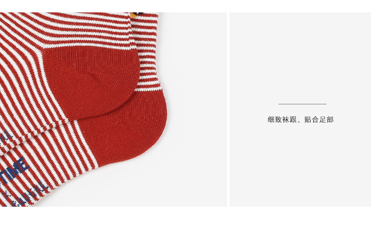 Socks female tube socks cartoon creative tide socks cotton stockings wholesale NHQY197003