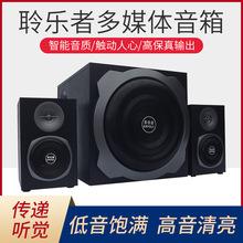 热销多媒体音箱 2.1声道3D环绕音台式音箱笔记本音箱电脑音箱定制