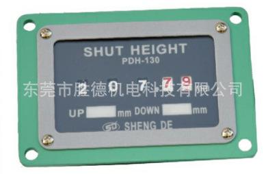 高速冲床机通用机械式模高指示器、模高显数器PDH-130