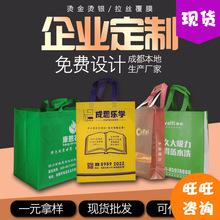 厂家重庆无纺布袋定做LOGO环保折叠购物袋淋膜广告无纺布手提袋