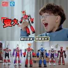 正版新款奧特曼超變身系列可動迪迦歐布羅索布魯扎吉發光靈動玩具