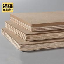 12+9/21mm多层密度复合板/暖白吸塑门板镂铣模压门板