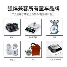 6v电池磷酸铁锂7AH大容量带保护板可通用儿童车电子秤充电6伏电瓶
