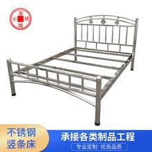 佛山厂家定制304不锈钢床架不锈钢竖条床铁艺床旅馆酒店铁架床
