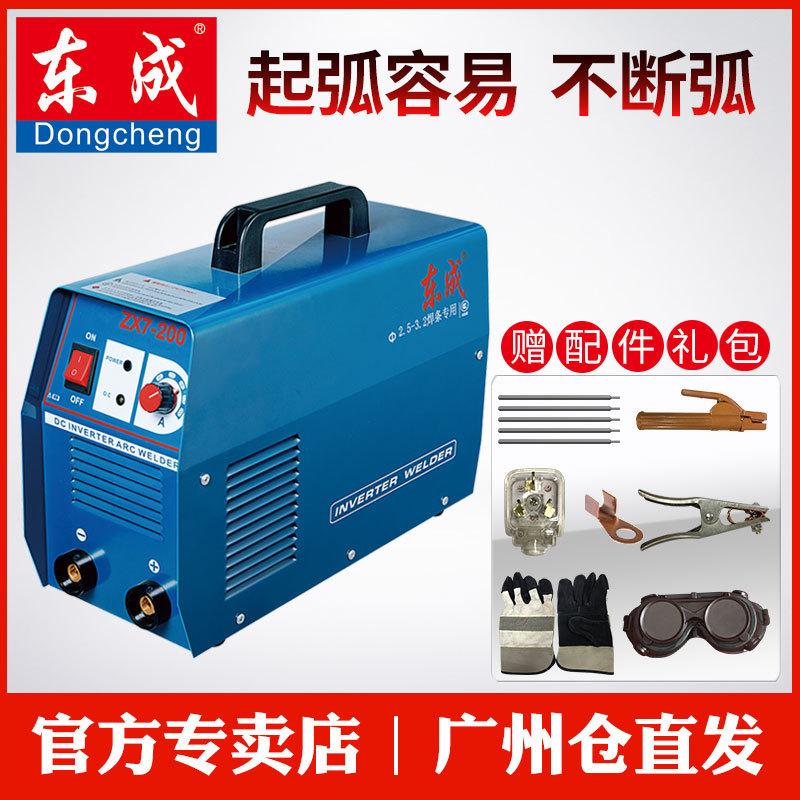 適用于東成200 250電焊機220V 380V家用小型銅芯直流工業級兩用手