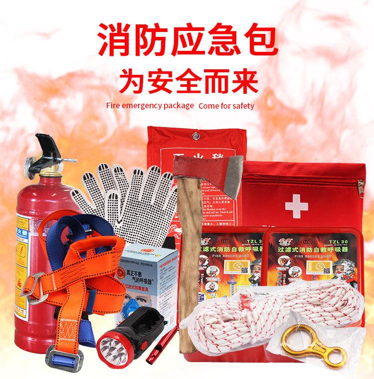 消防应急救援包(图1)