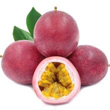 百香果5斤裝 廣西水果 現摘雞蛋果醬原漿酸甜多汁紫香一號 百香果
