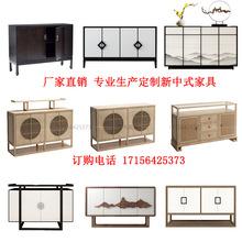 新中式现代家具实木玄关柜现代简约门厅装饰柜客厅鞋柜储物柜现货