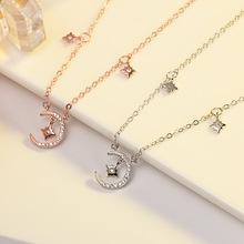 925純銀星月項鏈女韓版時尚星星月亮吊墜鎖骨鏈網紅跨境飾品