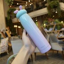 艾可思漸變色保溫杯女可愛小巧便攜創意學生水杯個性清新細長杯子
