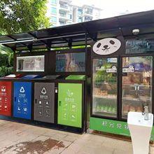 杭州垃圾分类 上海垃圾分类 广州垃圾分类 苏州垃圾分类 代理加盟