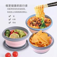 折叠碗硅胶便携户外野餐用品备野炊旅行宝宝饭盒水杯压缩餐具套装