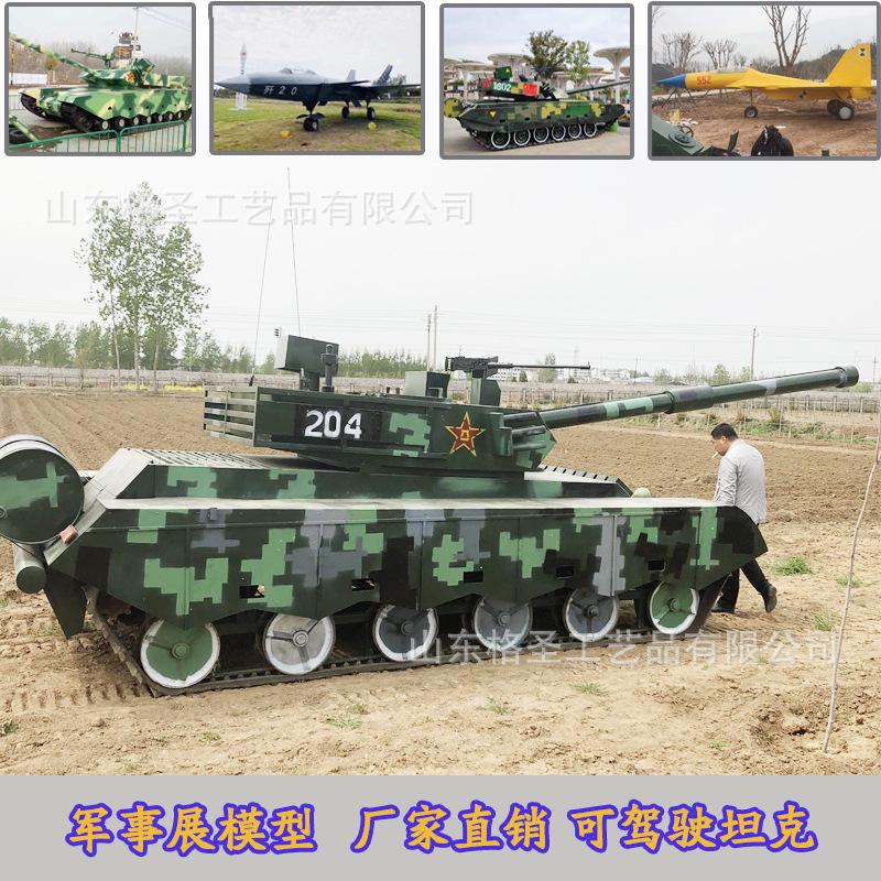 可驾驶坦克军事展模型租赁中国99坦克图片模型厂家源头工厂直销
