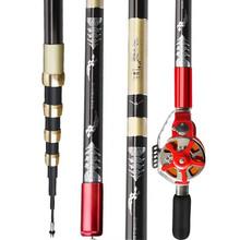 一竿多用定位中通魚竿內走線正版前打竿超輕超硬輪一體手竿改五桿
