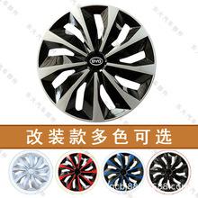 包邮 比亚迪F0轮毂盖 F0 FO轮毂罩钢圈盖轮胎罩 BYD F0车轮盖改装