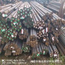 現貨銷售 CF53圓鋼 冷拉碳素結構鋼 各大鋼廠可有庫存