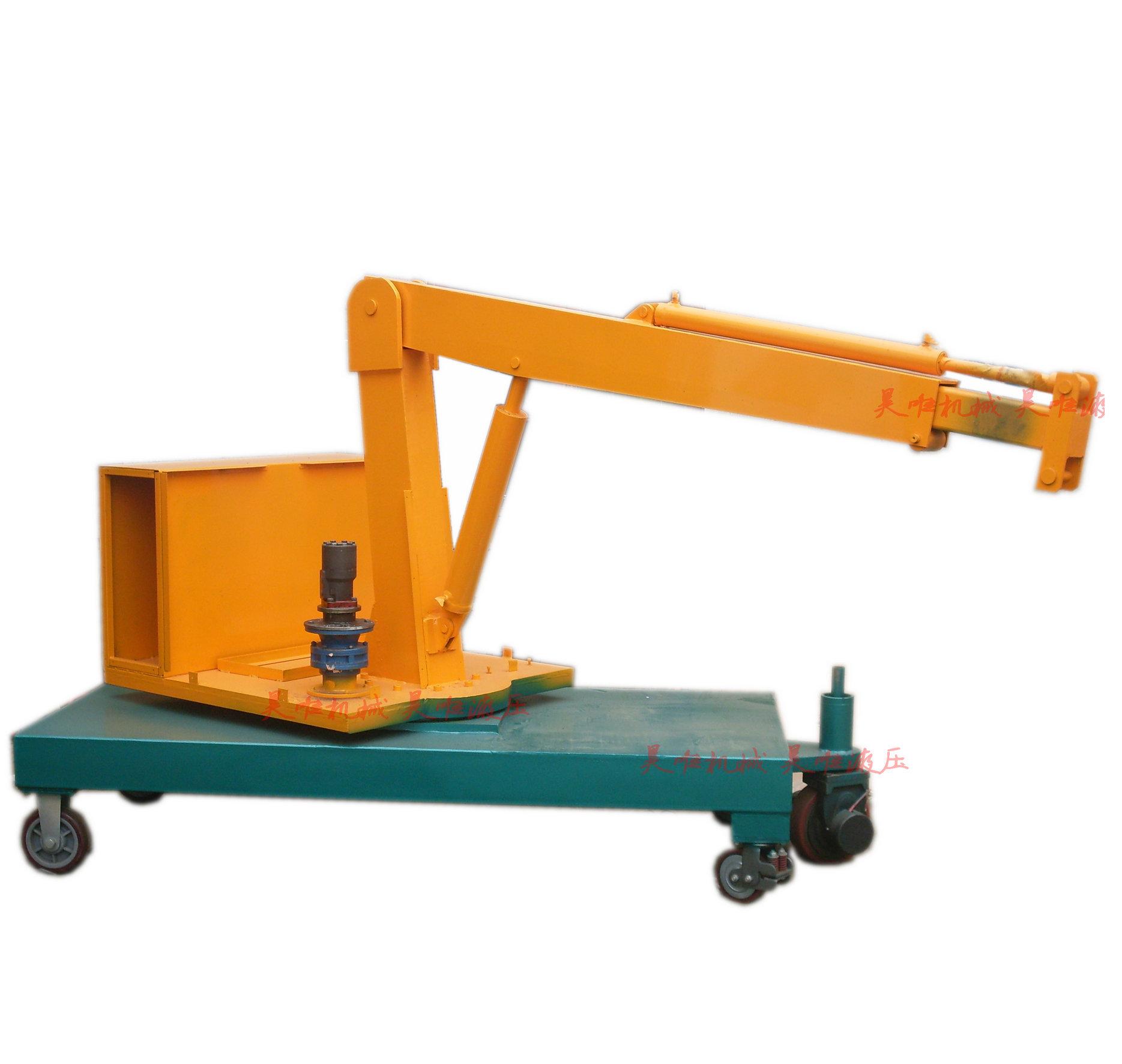 电动液压吊车 45°静载试验移动式液压起吊机小型液压吊车