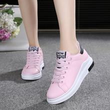 儿童运动鞋女童中大童跑步鞋透气板鞋女童鞋系鞋带小白鞋?#34892;?#23398;生