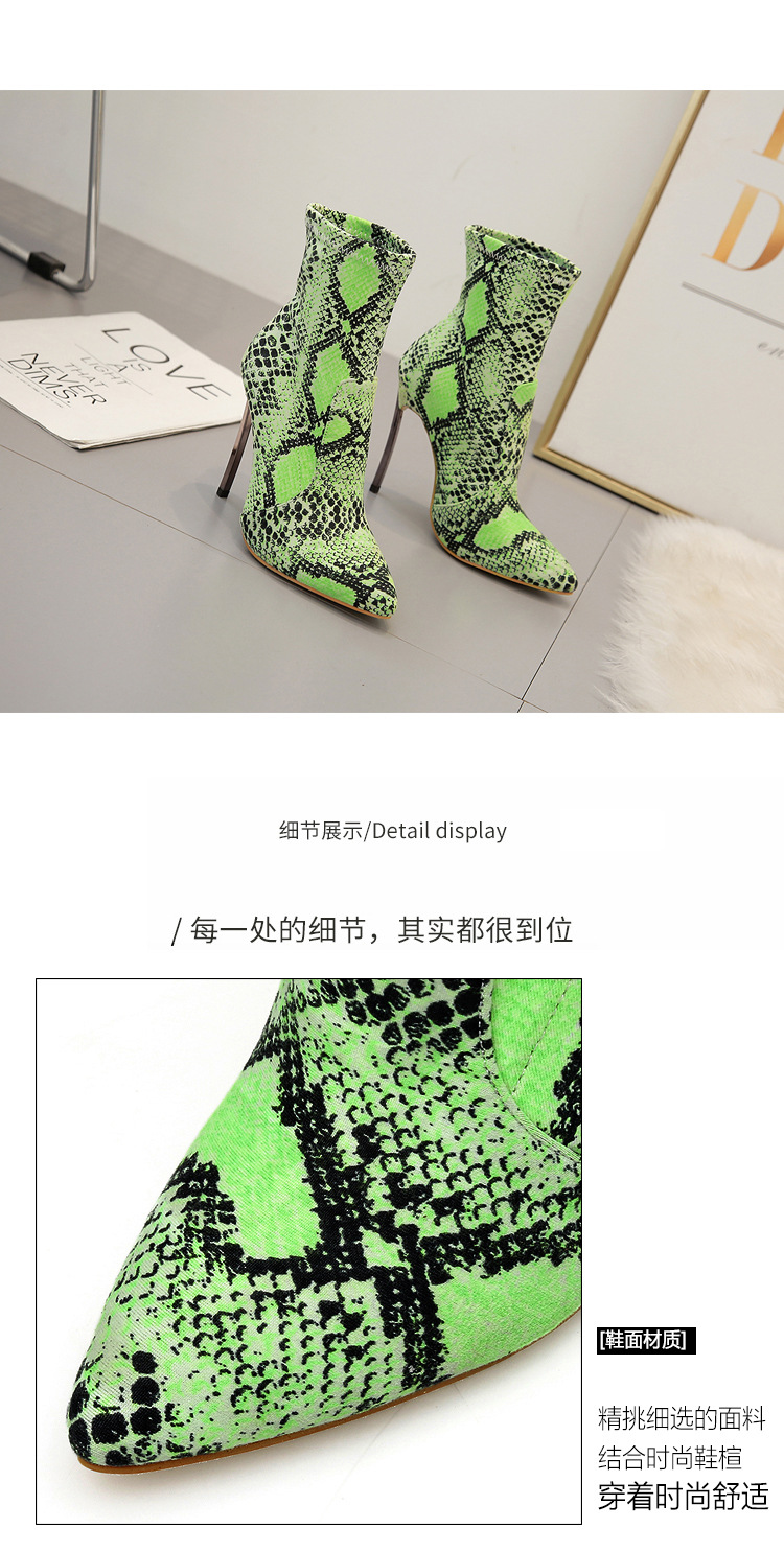 Winter new women's shoes fluorescent snake pattern pointed toe stiletto high-heeled short boots 35-42 large size boots NHEH186112