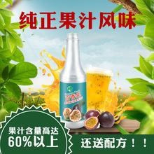 润心堂浓缩果汁 百香果高浓度果酱原浆1L装饮品调配专用果汁原料