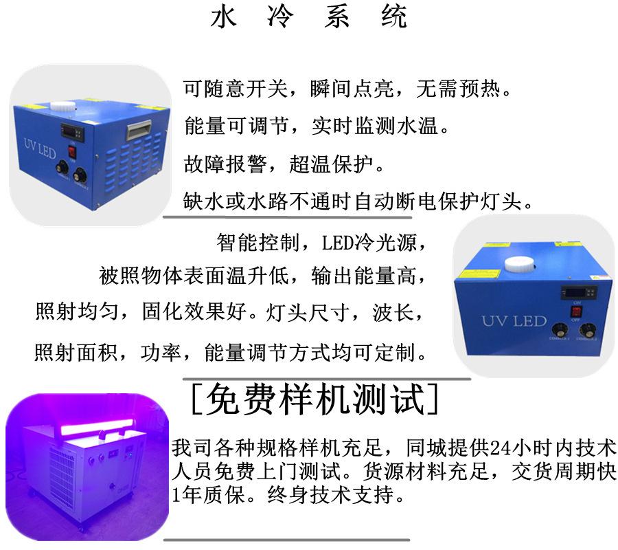 生产uvled固化机_生产uvled固化机无影胶uv固化uv灯led节能