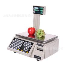 供應 上海大華15kg條碼秤 不干膠價格標簽電子秤 連收銀機計價秤
