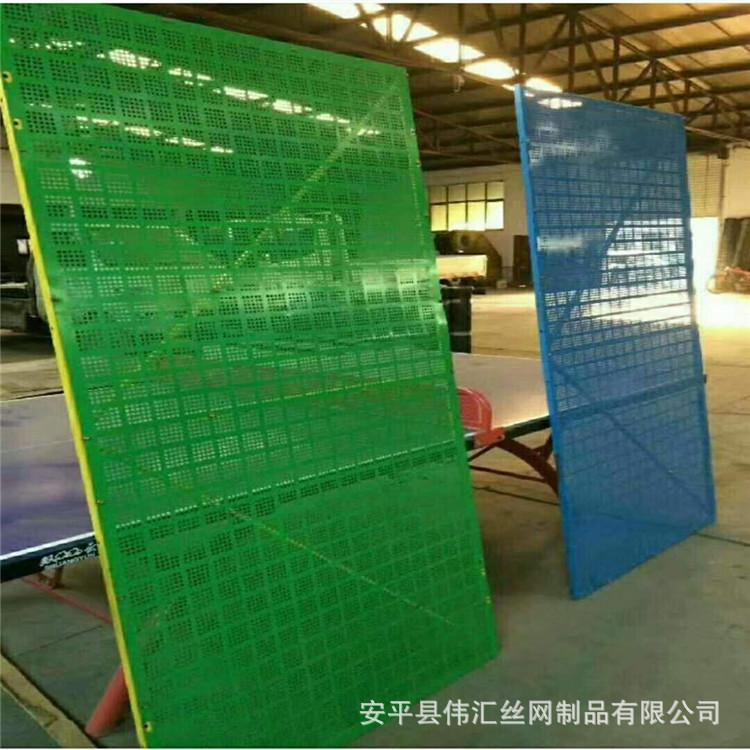 建筑工程米字型框架板爬架网 圆孔钢板爬架安全防护网 厂家定制