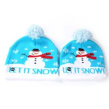 2019圣诞节万圣节亲子成人儿童款针织帽子LED发光帽七彩炫灯带球