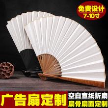宣纸折扇 中国风纸扇 古风折叠手绘扇子折扇扇子DIY定制厂家批发