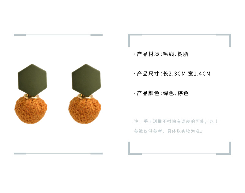 Korean style new fur ball fashion earrings winter simple cute girl earrings NHWF194214
