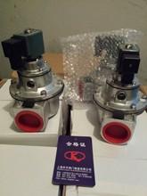 厂家生产  高原型直通式脉冲电磁阀DMF-T 袋式除尘直通电磁脉冲阀