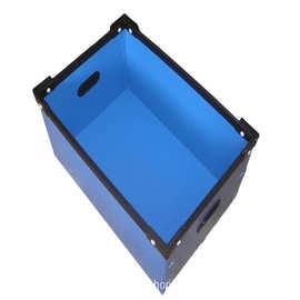 供应柳州天蓝色中空板周转箱 双层防静电刀卡箱 手机配件箱