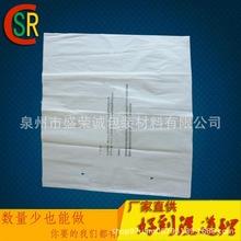 供应光身PO自粘袋 物美价优 PO手提袋 平口袋 PO胶袋生产厂家