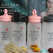 新款玻璃文字水杯情侶組合杯帶手柄透明杯子批發定制印logo