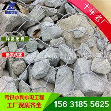 防洪护坡固土网 镀锌铅丝石笼网箱 生态格网绿滨垫 安平生产厂家