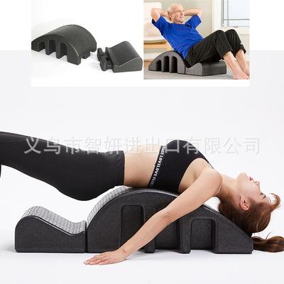 脊柱矫正器 普拉提pilates背部颈椎放松脊椎侧弯纠正器瑜伽器材