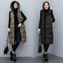 一件代发YHY135L28女装新款冬季时尚韩版中长款女士多色马夹女装