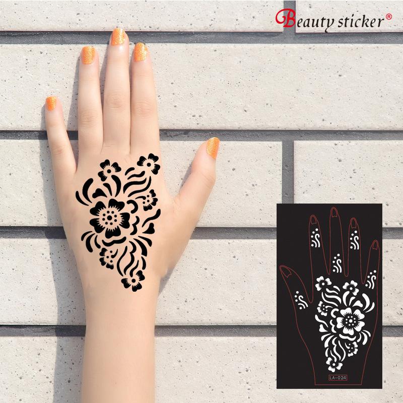 厂家直销果汁喷绘人体彩绘模版印度海娜镂空纹身模板可定制