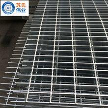 现货直销热镀锌钢格栅板平台楼梯踏步走道防滑排水沟盖格栅板