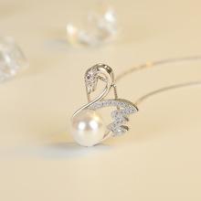 時尚天鵝項鏈天然珍珠吊墜貝珠項墜正圓型925銀鎖骨鏈直銷批發